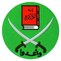 Pan-Islam Muslim Brotherhood Emblem; Black Pope's Masonic CIA Agent to Unite Islam Against the American Peoples
