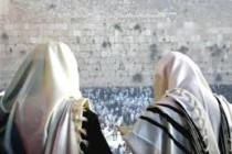 "Israel, Regathered in Unbelief, Prepare for the Roman Pope's ""Covenant with Death"""